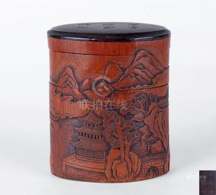 清 竹刻山水二層蓋盒
