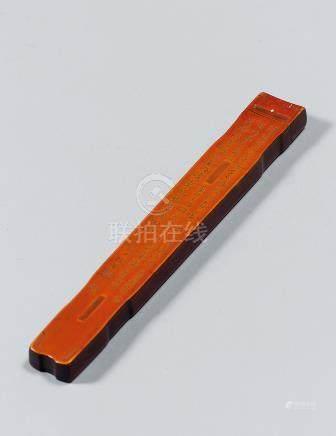清 留青琴式竹香筒
