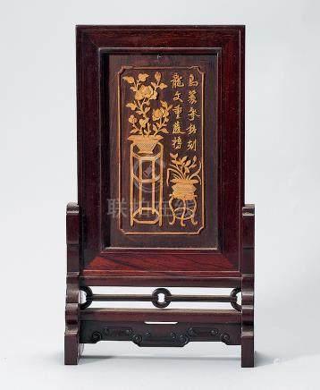 清 紅木嵌黃楊清供硯屏