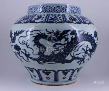 Ming Blue&White Dragon Porcelain Jar