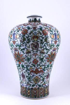 Qing DouCai Porcelain Vase