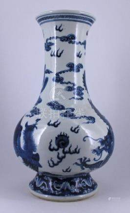 Qing Dragon Phoenix Blue&White Porcelain Vase