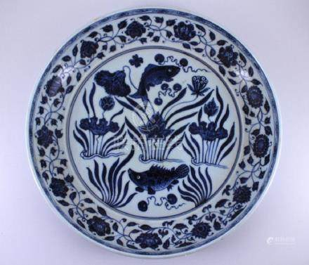 Large Ming Blue&White Fish Floral Plate