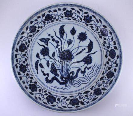 Large Ming Blue&White Floral Plate