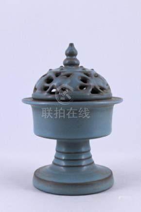 Song Ruyao Porcelain Incense Burner
