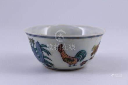 Ming DouCai Porcelain Cup