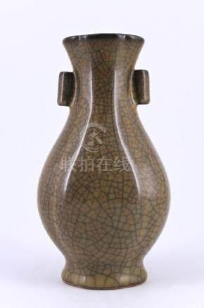 Song Geyao Porcelain Vase