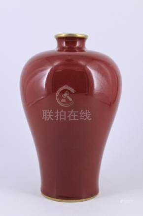Qing Red Glaze with Gold Rim and Bottom Vase