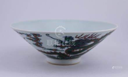 Qing Doucai Dragon Porcelain Bowl