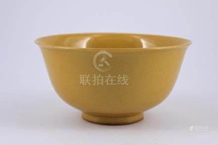 Ming Yellow Glaze Porcelain Bowl