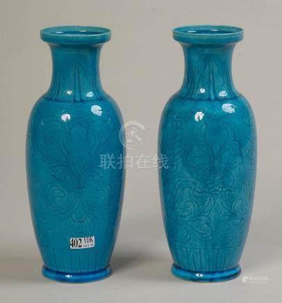 Paire de vases en porcelaine monochrome turquoise de Chine a
