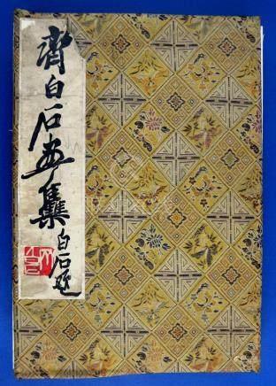 Libro chino con veintidós serigrafías de animales, frutas y