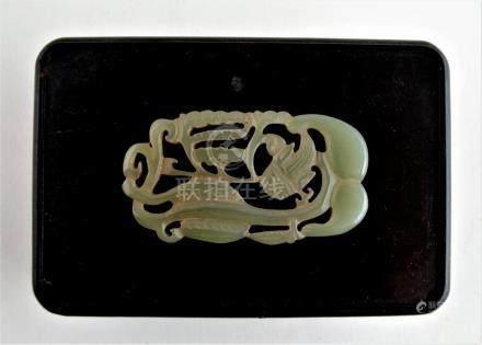 """Placa o colgante en jade tallado y calado """"pez y flores """". M"""