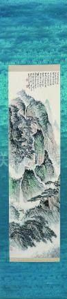 鄭午昌 山水