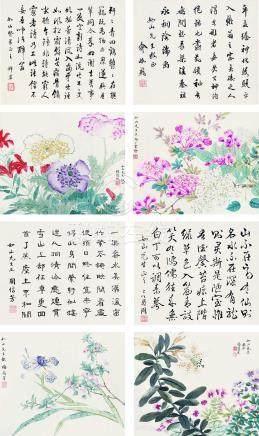 梅蘭芳、尚小雲、荀慧生等八人合作 花卉書法雙挖四屏