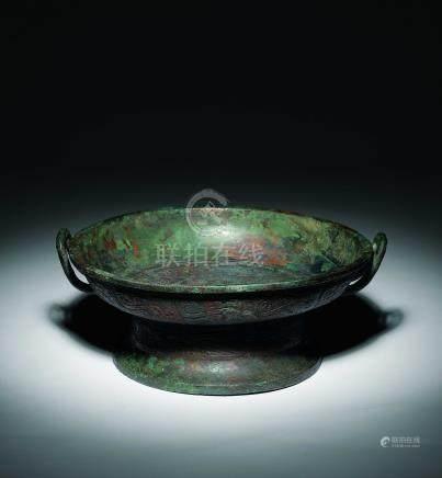 西周  青銅蟠龍饕餮紋盤