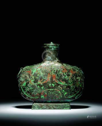 漢  青銅錯紅銅扁壺