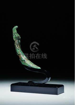 漢  銅鎏金龍首飾件