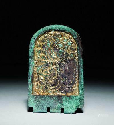 唐  銅鎏金龍紋帶扣