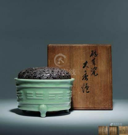 元-明  青瓷八卦紋熏爐