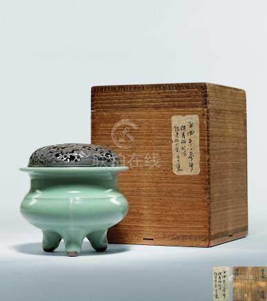 宋  砧青瓷鬲式爐