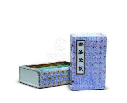 清嘉慶  樂善堂粉彩書形盒