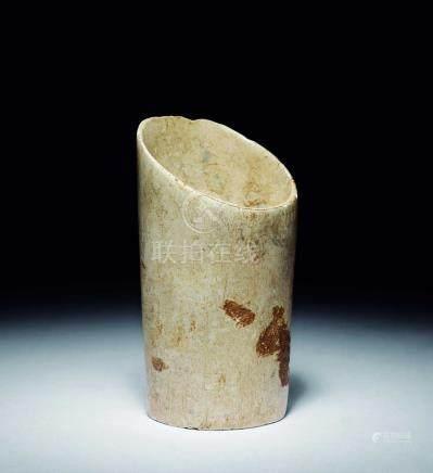 紅山文化  古玉管