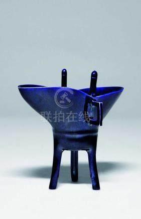 清  茄皮紫釉爵杯