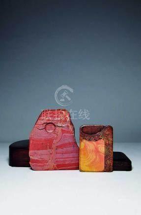清  紅絲石蝠紋書卷硯 紅絲石雲紋天然硯