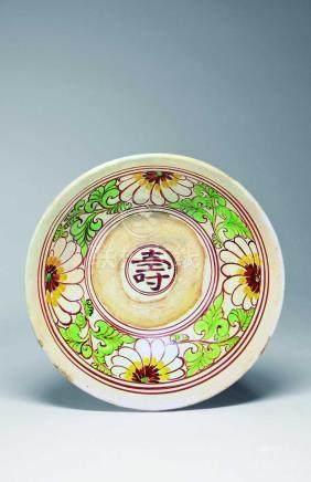 宋-元  定窯彩繪壽字碗