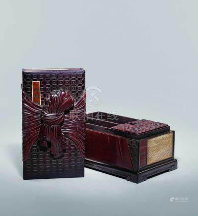 清初  紫檀鑲黃花梨書卷形文具箱