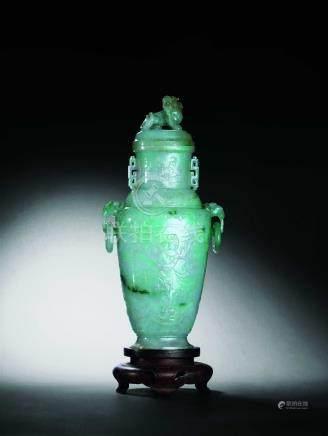 清  翡翠雕仙女圖雙羊耳獸鈕瓶