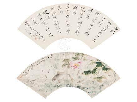 唐雲  魚樂,書法