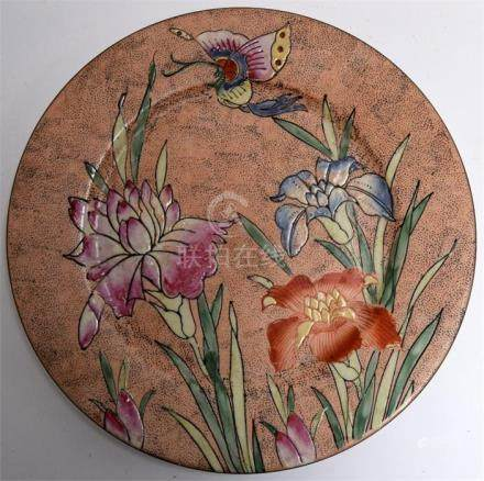 A Chinese painted enamel butterfly and lily plate, marked Tongzhi (1862-1874)