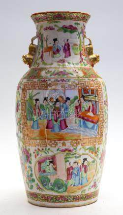 A Canton famille rose vase, decorated with figure scenes, circa 1880,