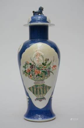 Bleu poudré vase in Chinese porcelain 'flower basket' (*)