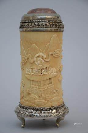 Chinese brush pot with metal mount
