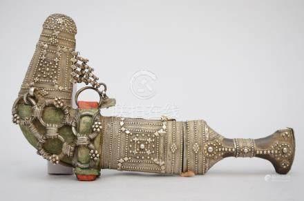 Dagger from Yemen, 'jambiya'