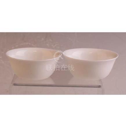 Pair Of Guan Ware Wine Bowls