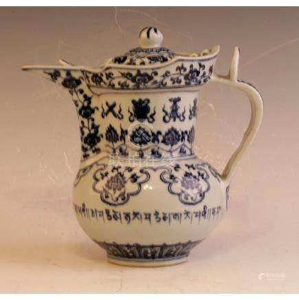 Blue And White Wine Pot