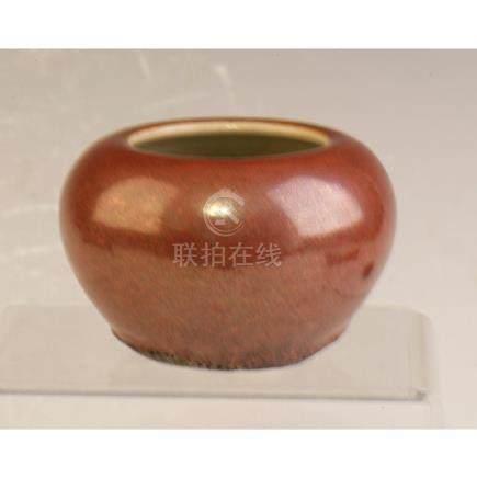 Jun Ware Water Pot