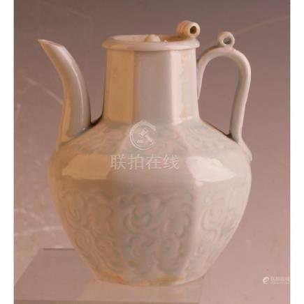 Small QingBai Wine Pot