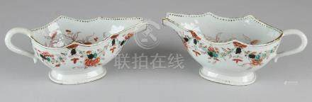 Two 18th century Chinese porcelain sauce bowls with