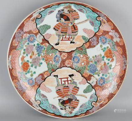 Very large 19th century Japanese porcelain Satsuma