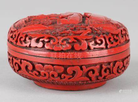Antique Japanese or Chinese red lacquer box with