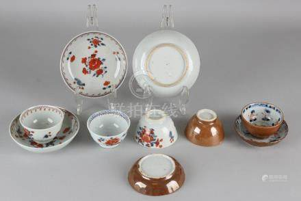 Five times 18th - 19th century Chinese porcelain cups