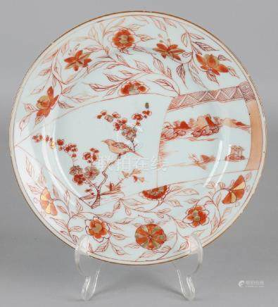 18th Century Chinese porcelain milk and blood plate