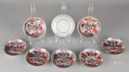 Eight 18th century Chinese porcelain dishes with