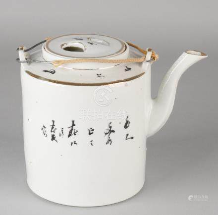 Large Chinese porcelain Family Rose teapot with figures