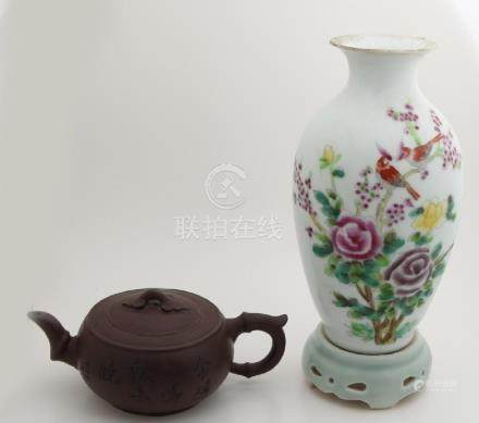 Two parts Chinese porcelain / Yixing; 1x branded Fam.